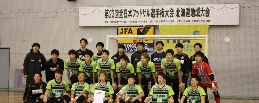 フットサルチーム